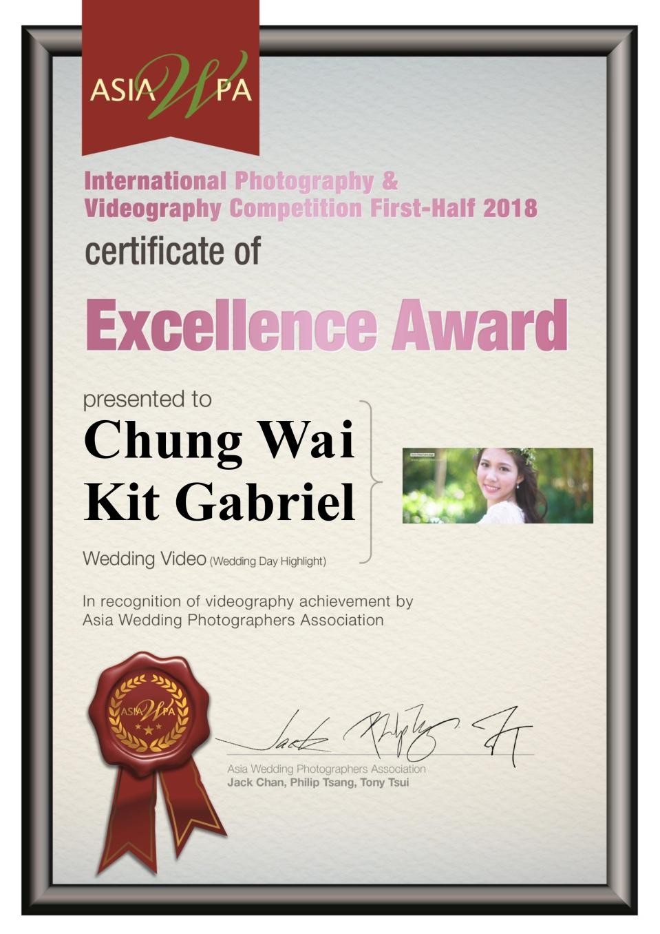 gabrielvideo execellence award.jpg